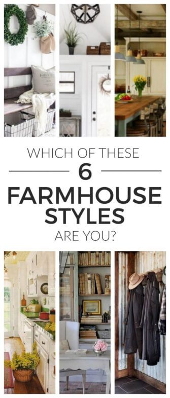 pinterest-farmhouse-styles